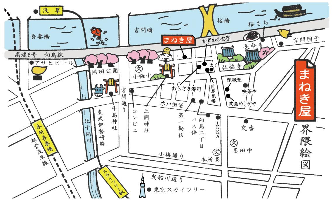 manekiya-map